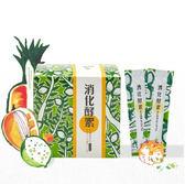 【萃綠檸檬】美的計畫補系列 萃綠檸檬消化酵素30入