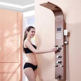 淋浴屏衛生間掛牆式水龍頭花灑套裝衛浴恒溫增壓全銅噴頭淋浴器 WD一米陽光