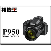 Nikon COOLPIX P950〔83倍光學變焦〕公司貨
