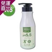 姍莎菈 PH5.5淨白美肌保濕沐浴乳6罐組 (480mlx6瓶)【免運直出】