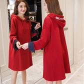 初心 韓國洋裝 【D7082】 喇叭袖 寬鬆 長袖 連帽T 洋裝 連帽洋裝 加大碼