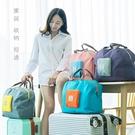 旅行包整理袋手提行李包女大容量收納包折疊...
