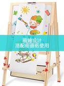 兒童畫板畫架套裝雙面磁性可升降小黑板支架式家用寶寶涂鴉寫字板
