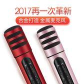 KAGASI K歌神器手機電容麥克風 直播唱歌唱吧聲卡話筒