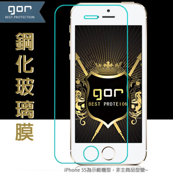 【GOR鋼化膜】華為 HUAWEI GR5 榮耀5X 鋼化玻璃保護貼/9H硬度防刮保護膜/手機鋼化玻璃膜/防爆膜