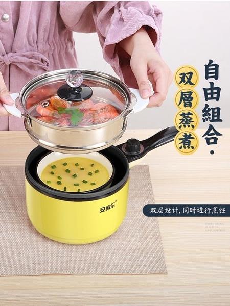 安家樂煎蛋蒸蛋器小型1人煮蛋器早餐神器煮泡面多功能家用煎雞蛋  MKS免運