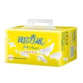 【寶島春風】抽取式衛生紙 130抽x8包x8串/箱