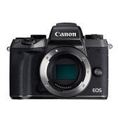 Canon EOS M5 單機身 (公司貨)-黑 另贈好禮