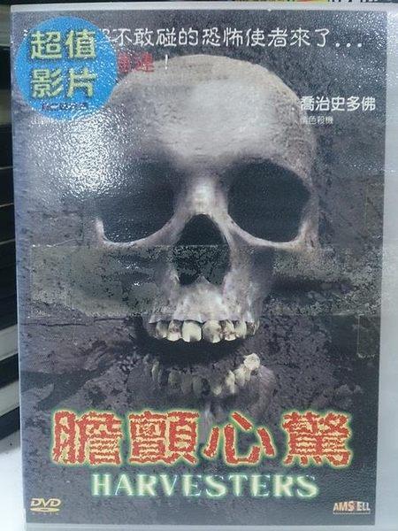 挖寶二手片-338-063-正版DVD*電影【膽顫心驚】唐納雪曼*喬治史多佛