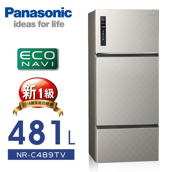 【 國際牌】ECONAVI。481L無邊框鋼板三門變頻電冰箱/灰NR-C489TV-S