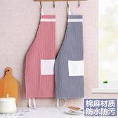 時尚棉麻防油清潔廚房簡約成人無袖圍裙  朵拉朵衣櫥