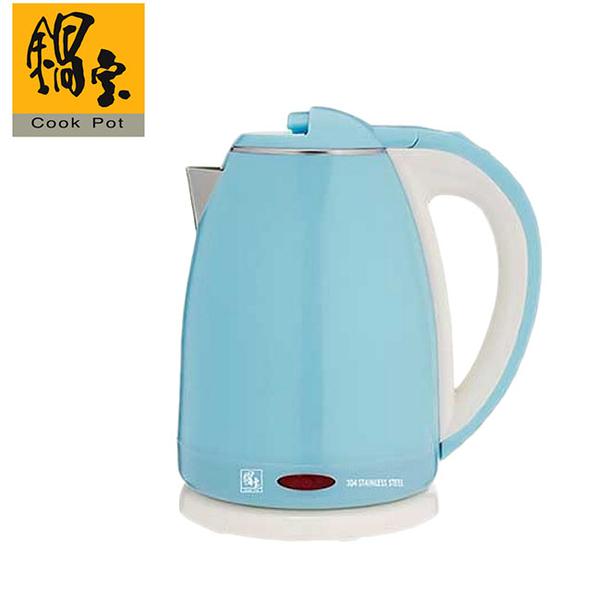 【鍋寶】1.8L雙層防燙不銹鋼快煮壺 KT-1891B(藍)