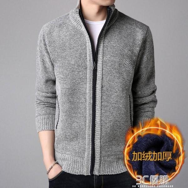 冬季男士毛衣外套加厚加絨寬鬆毛線衣男休閒青年針織衫男開衫立領 3C優購