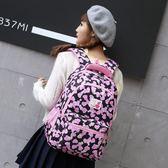 雙肩包女小學生初中生中學生書包背包潮小清新休閒韓版學院風校園『櫻花小屋』