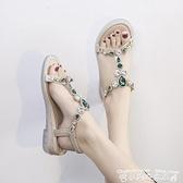 羅馬涼鞋時裝涼鞋女2021年夏季新款水鉆仙女風百搭大學生配裙子羅馬平底鞋 迷你屋 618狂歡