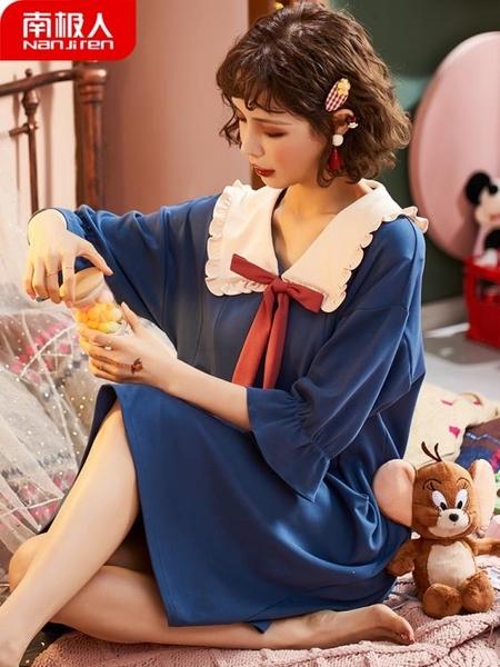 睡裙 公主風睡裙女夏純棉五分袖短袖可愛學生睡衣夏天家居服薄款 芊墨左岸