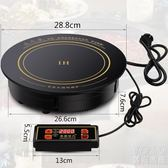 F288N商用圓形線控嵌入式飯店火鍋店專用電磁爐2000瓦220v『優尚良品』YJT