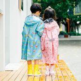 帶書包位小孩寶寶小學生兒童雨衣女童幼兒園男童2-6歲透氣雨披艾美時尚衣櫥