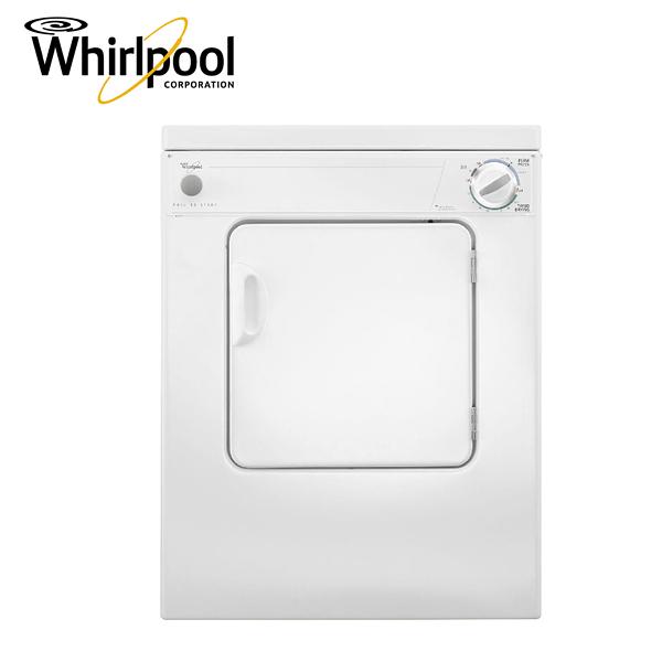留言折扣優惠價*[Whirlpool 惠而浦]7公斤 電力型直立乾衣機 8TLDR3822HQ
