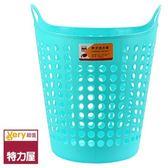 特力屋 Very超值 軟式洗衣籃 粉藍色款 特大尺寸 BQ073 43.7x42.7