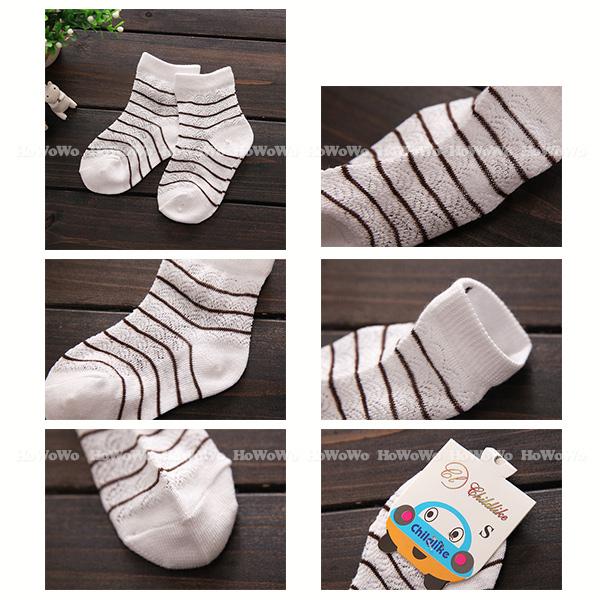 童襪 寶寶中統襪 超薄童襪 嬰兒襪 (4雙入) FU5419 好娃娃