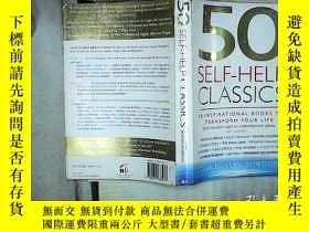 二手書博民逛書店50罕見SELF-HELP CLASSICS .。Y180897