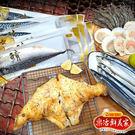 鮮美家.五鮮享-海鮮燒烤組﹍愛食網