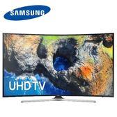 【SAMSUNG 三星】UA55MU6300/UA55MU6300WXZW 55吋4K黃金曲面電視 (含運無安裝)