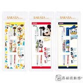 Disney 【 迪士尼系列 五色筆管筆芯 + 不可思議彩繪筆組 】 日本進口 ZEBRA SARASA Select 文具組