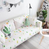 沙發套 綠植全棉沙發墊布藝防滑四季通用沙發套罩靠背巾全蓋 歐萊爾藝術館