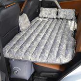 充氣床車載充氣床旅行床suv床墊汽車後排氣墊床轎車後座車震床成人睡墊 野外之家