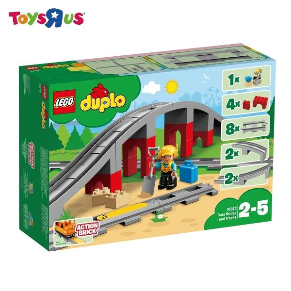 玩具反斗城   LEGO 樂高 得寶系列 10872  鐵路橋與鐵軌