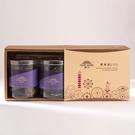 【典藏】杏仁巧克力手工餅乾2入禮盒(蛋奶素)