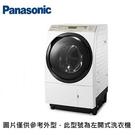 『Panasonic』-國際牌 11kg...