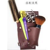 剪髮包 髪型師剪刀包腰包多功能工具包美髪師個性創意寵物美容剪髪包     非凡小鋪