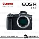 (台灣佳能公司貨)  Canon EOS...