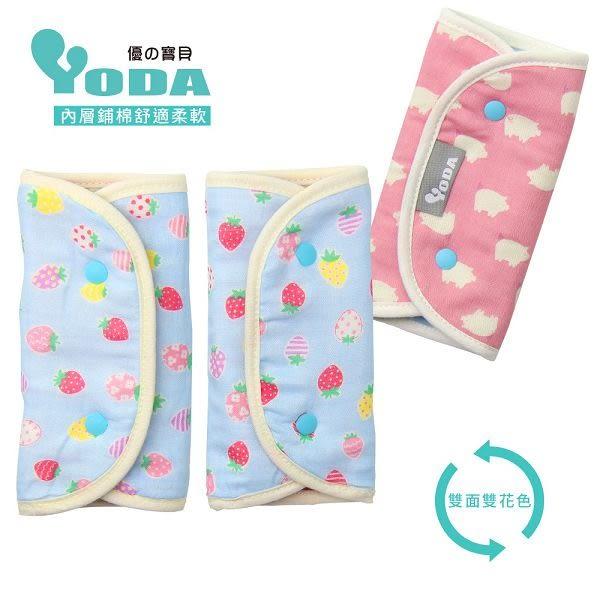 YODA 優の寶貝 和風輕柔日本紗口水巾 草莓仲夏夢