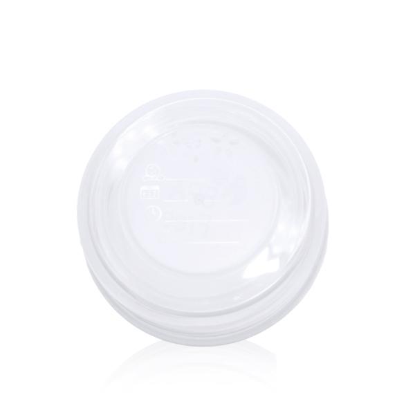 新貝樂C-more C1三合一雙邊電動吸乳器專用配件-儲奶蓋(寬口徑奶瓶專用)