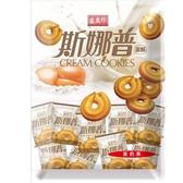 盛香珍 斯娜普蛋酥 550g【康鄰超市】