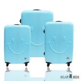 行李箱 旅行箱 Bear box微笑系列28+24+20吋