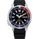 CITIZEN PROMASTER 鋼鐵河豚EX潛水機械錶(NY0110-13E)44mm