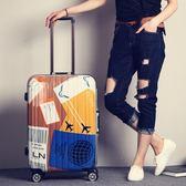 行李箱萬向輪男女復古拉桿箱個性旅行箱學生箱子密碼箱20寸24寸潮igo    韓小姐