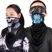 加長款速干透氣骷髏三角巾 反恐面罩cs脖套男女騎行防風防曬口罩