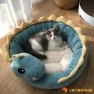 寵物貓窩半封閉式恐龍冬季保暖小型犬狗窩【小獅子】