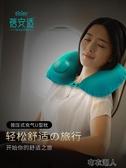 U型枕 蓓安適便攜快速按壓充氣枕旅行U型保護頸椎枕頭靠枕飛機旅游護頸 遇見初晴
