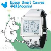 Norns 【Epson Smart Canvas 手錶(Moomin)】電子錶 日台限定 卡通錶 姆敏 嚕嚕米