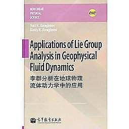 簡體書-十日到貨 R3Y【Applications of Lie Group Analysis in Geophysical ...