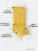 嬰兒防滑襪 嬰兒襪子秋冬加厚毛圈保暖高筒襪初生新生兒松口防滑寶寶地板襪冬