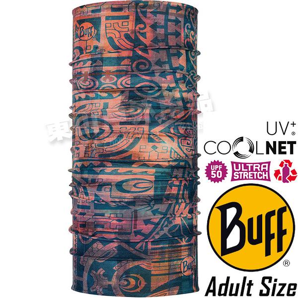 BUFF 119369.555 Adult UV Protection魔術頭巾 Coolnet吸濕排汗抗菌圍巾/防曬領巾 東山戶外