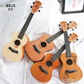 molin單板尤克里里女小吉他初學者23寸學生兒童男女烏克麗麗 新北購物城